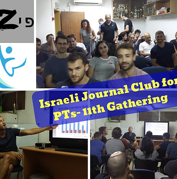 Israeli Journal Club for PTs- Gathering