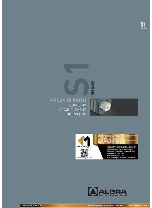 VDI40-DIN5482