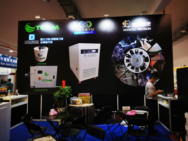 202104 CTMS台南展_210524_64.jpg