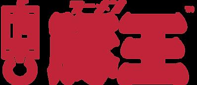 Full Logo TM 400x174.png