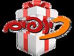 כיופים מתנות