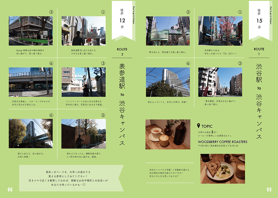 free paper spring 2020 8-9_アートボード 1.png