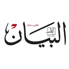 «الفجيرة الثقافي» ينظم ورشة للكتابة الإبداعية