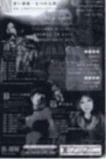 七つの大罪裏面.jpg