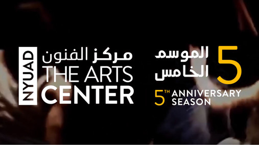 The Arts Center at NYUAD Trailer