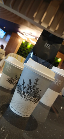 Takeaway Coffee Available