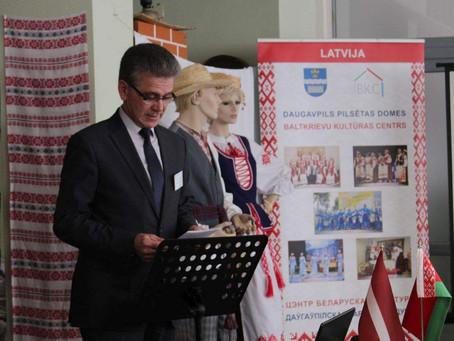 "Первые ""Беларускія чытанні"" в Даугавпилсе"