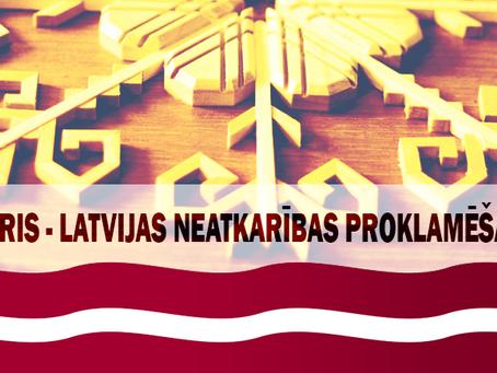 День провозглашения независимости Латвии