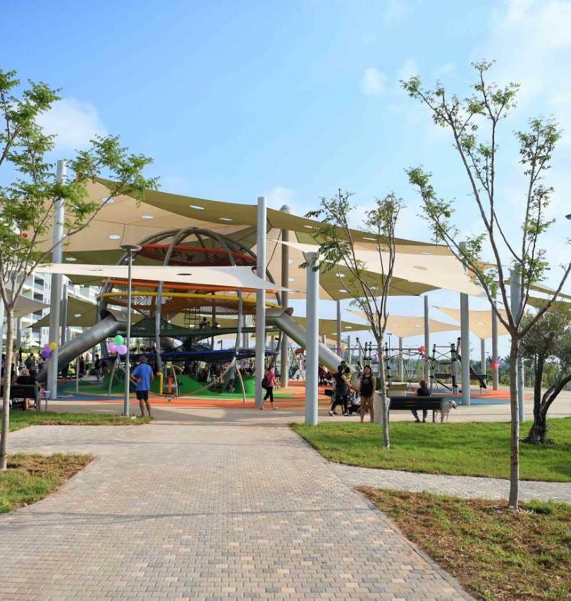 פארק פרס, חיפה