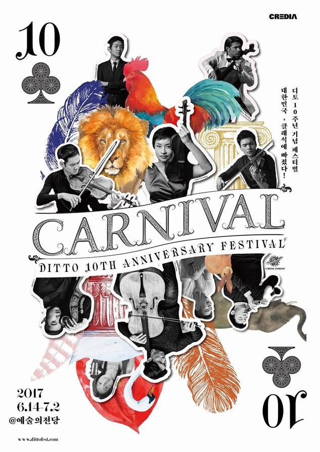 DITTO 10th Anniversary Festival