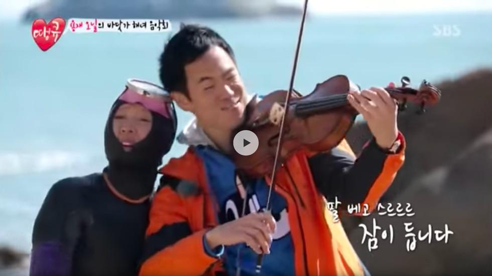 Korean TV show 'Thank you'