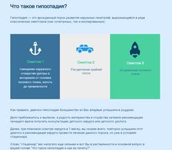 Angelina_Dederer_Website_FAQ_2