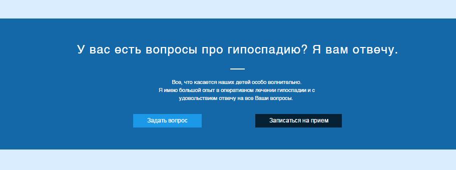 Angelina_Dederer_Website_FAQ_3