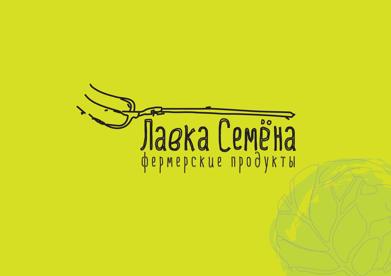 Lavka Semena local store