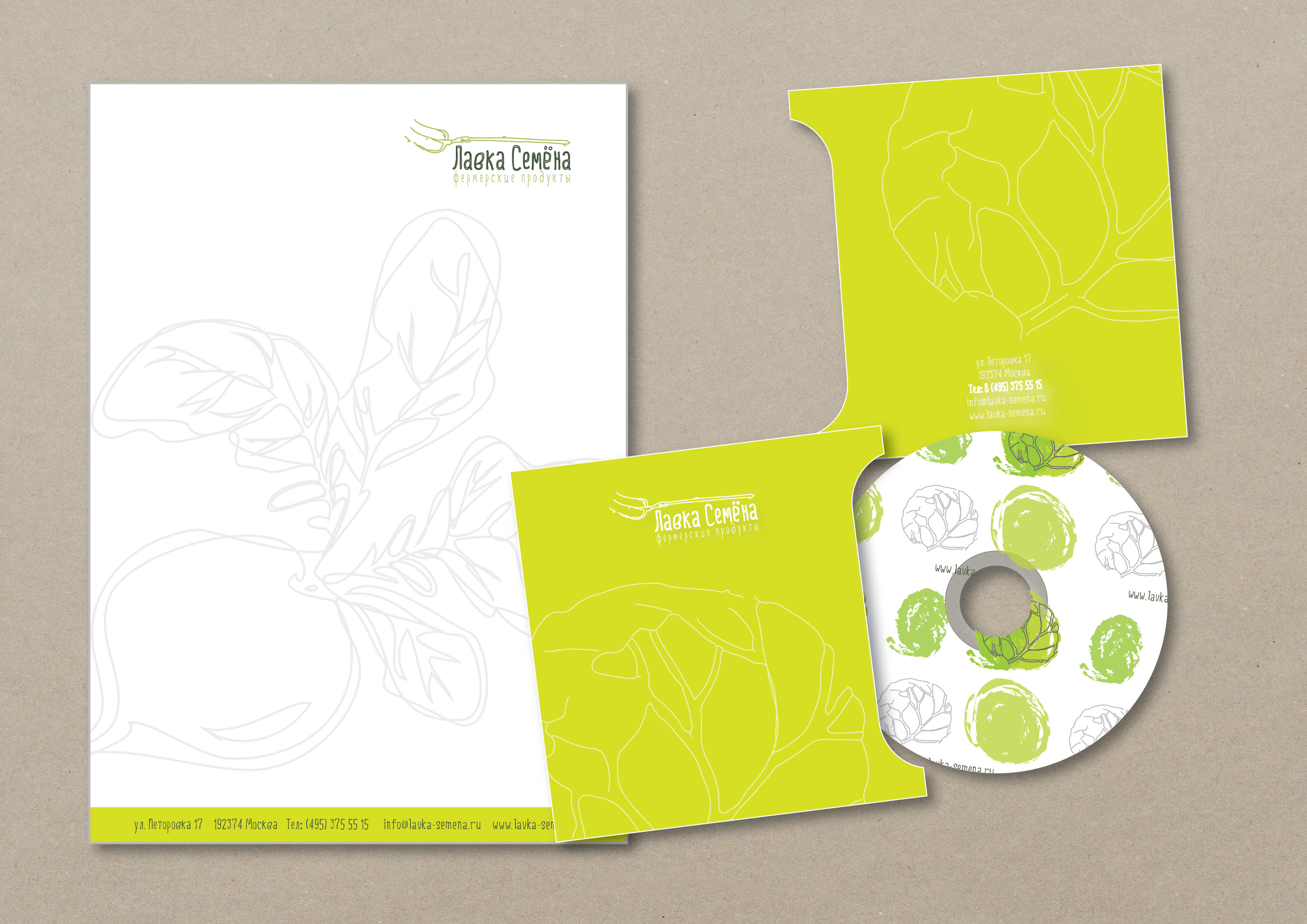 Letter template and disc
