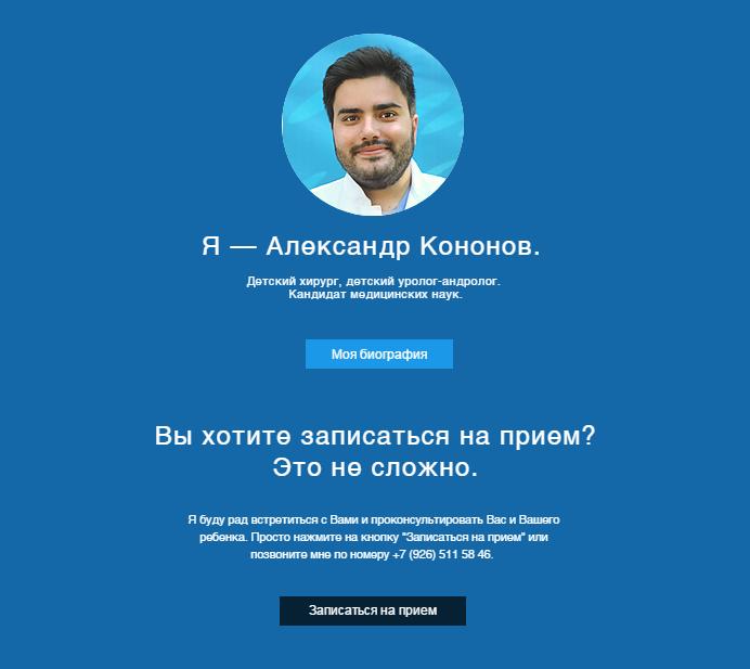 Angelina_Dederer_Website_Contact