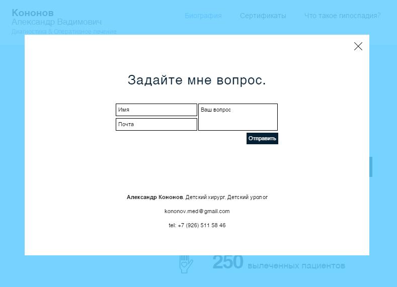 Angelina_Dederer_Website_Ask_a_Question