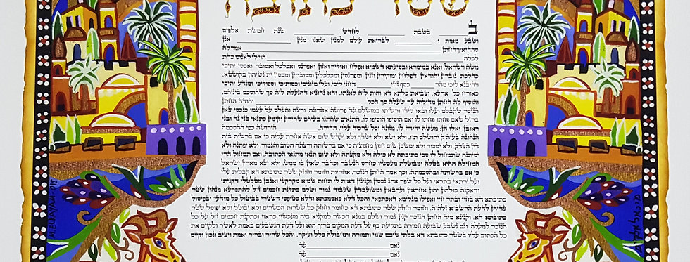 Ketubah Marriage Contract Wedding- Marriage Judaica Gift,