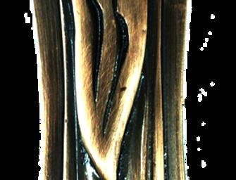 Mezuzah Gate Door