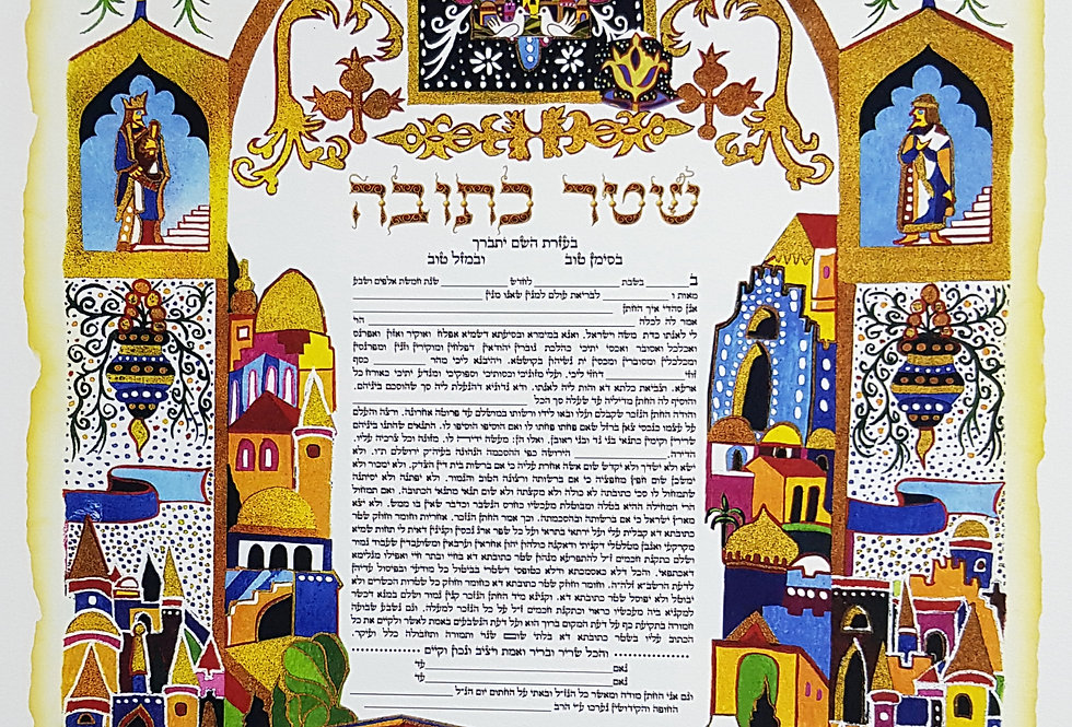 Ketubah Marriage Contract Wedding-Jerusalem of Peace