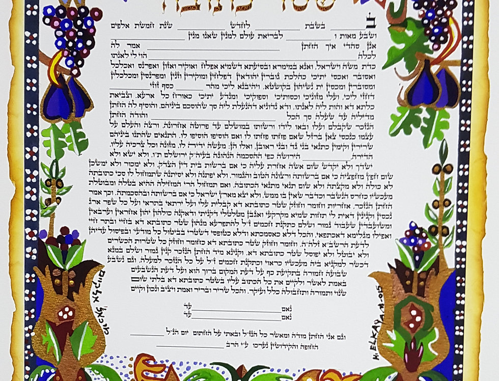 Ketubah Marriage Contract Wedding wealth