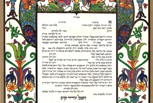 Ketubah Marriage Contract Wedding tree of Life
