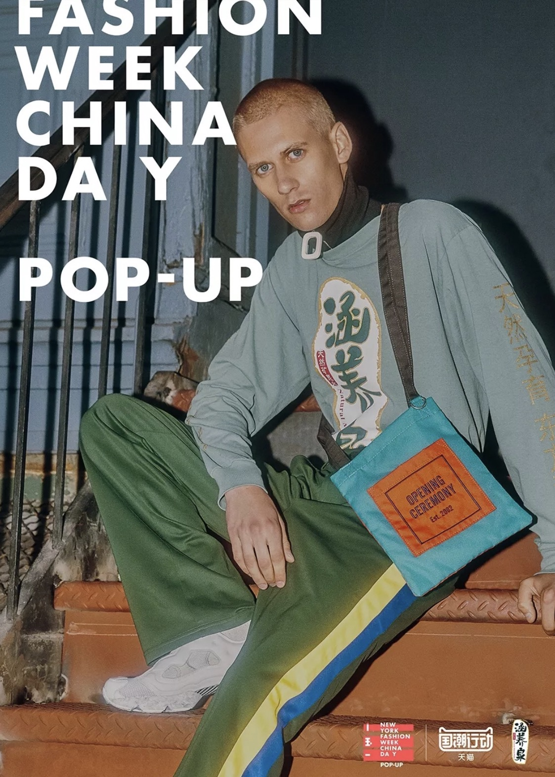CHINA DAY CAMPAIGN