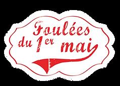 pastille-Foulees1mai_vintage.png
