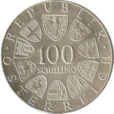 100 Schilling Kremsmunster Monastery