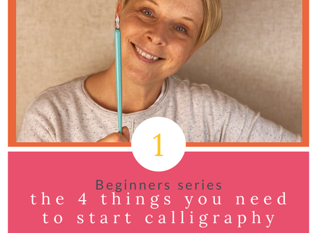 Beginner Series Part 1 - The 4 Things you Need to Start