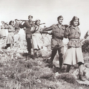 Allied Strategy in the Mediterranean, the Resistance and Political Conflict in Occupied Greece, 1942
