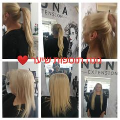 לפני ואחרי חיבור תוספות שיער בלונדיניות