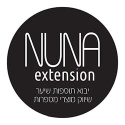 נונה - יבוא ושיווק תוספות שיער