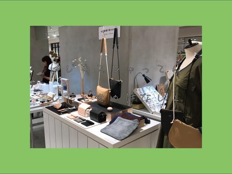 初めて出店した時の話2|革製品|革小物|レザー|革財布|名刺入れ|コインケース|東京|DELIFE|マスク|カスタムオーダー|ビーガン|サステナブル