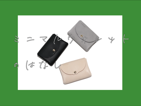Minimal cardcase|革製品|革小物|レザー|革財布|名刺入れ|コインケース|東京|DELIFE|マスク|カスタムオーダー|ビーガン|サステナブル|名刺入れ