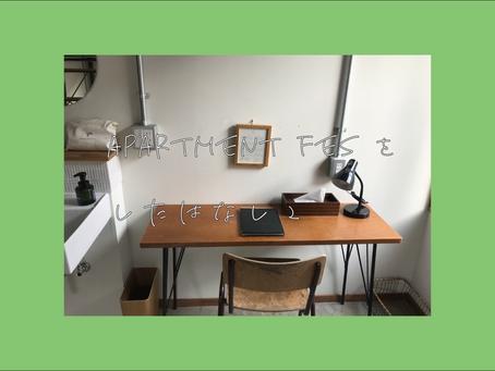apartment fesをした話② |革製品|革小物|レザー|革財布|名刺入れ|コインケース|東京|DELIFE|マスク|カスタムオーダー|ビーガン|サステナブル