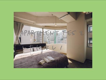apartment fesをした話① |革製品|革小物|レザー|革財布|名刺入れ|コインケース|東京|DELIFE|マスク|カスタムオーダー|ビーガン|サステナブル