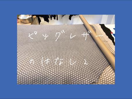 ピッグレザーの話2|革製品|革小物|レザー|革財布|名刺入れ|コインケース|東京|DELIFE|マスク|カスタムオーダー|ビーガン|サステナブル