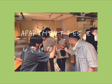 apartment fesをした話③ |革製品|革小物|レザー|革財布|名刺入れ|コインケース|東京|DELIFE|マスク|カスタムオーダー|ビーガン|サステナブル
