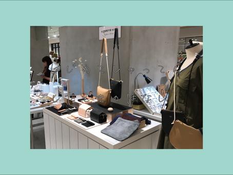 初めて出店したときの話|革製品|革小物|レザー|革財布|名刺入れ|コインケース|東京|DELIFE|マスク|カスタムオーダー|ビーガン|サステナブル