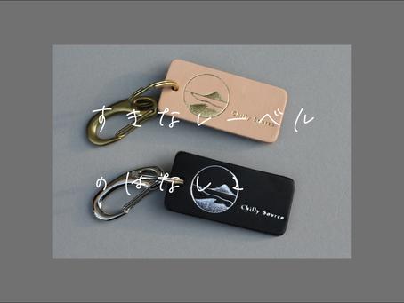 好きなレーベルの話2|革製品|革小物|レザー|革財布|名刺入れ|コインケース|東京|DELIFE|マスク|カスタムオーダー|ビーガン|サステナブル