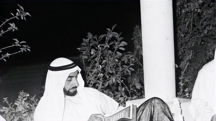 셰이크 자예드