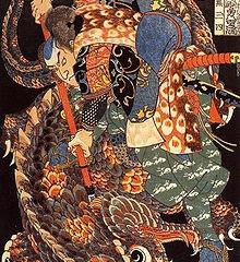 Miyamoto Musashi - la vita