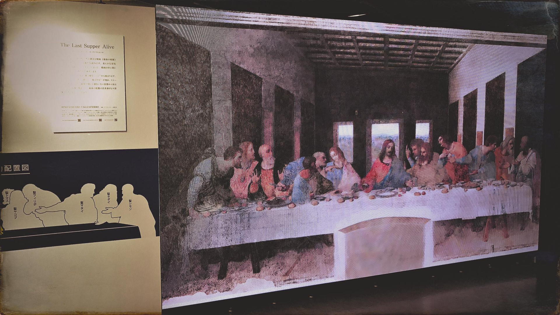 The Last Supper Alive
