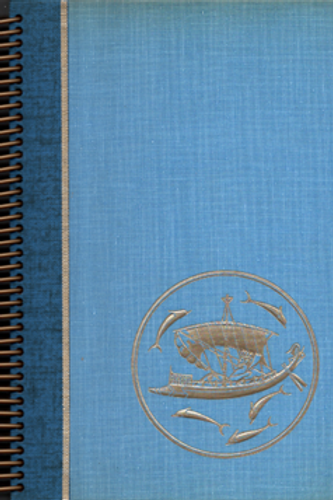 Greece and Rome Book Journal