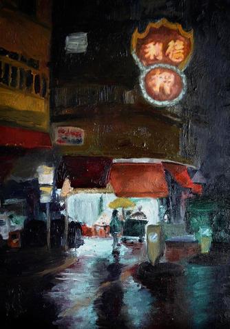 A Rainy Corner in Hong Kon - Grace Li