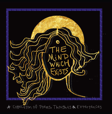 THE MIND WHICH EXISTS COVER ART