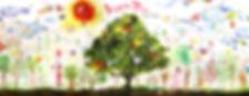 Happytree01.jpg