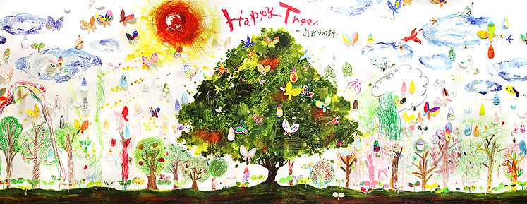 Happytree01.jpg