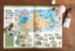 asumori-k22.jpg